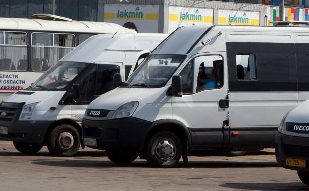 Почему в Щекино пропал транспорт?