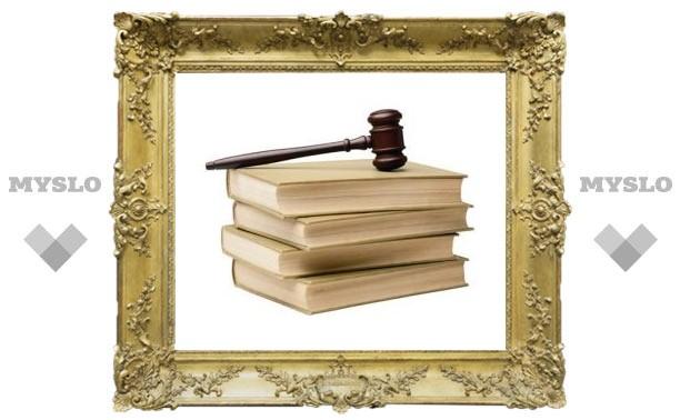 Суд рассматривал дело тулячки 10 лет