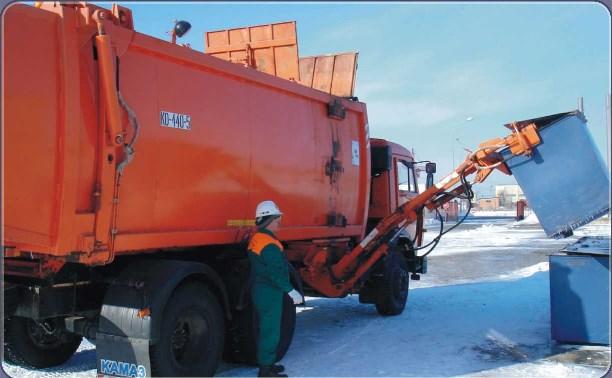 В 2016 году россияне будут отдельно платить за вывоз твердых бытовых отходов