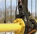 В Тульской области газифицируют 25 населенных пунктов