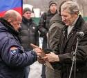 В Туле отметили 27-ую годовщину вывода советских войск из Афганистана