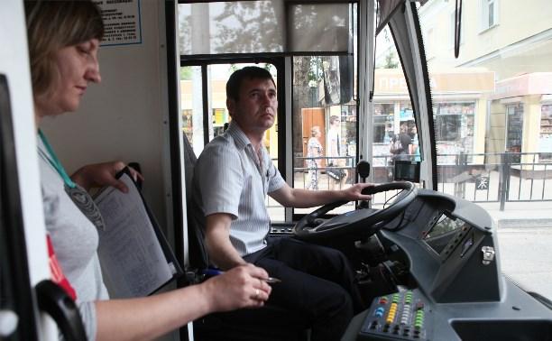 Себестоимость поездки в тульском муниципальном транспорте составляет 30 рублей