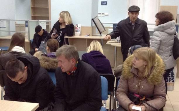 Туляки жалуются на большие очереди в МФЦ на проспекте Ленина