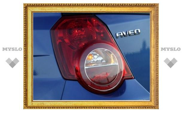 """""""ГАЗ"""" наладит сборку автомобилей Chevrolet Aveo"""