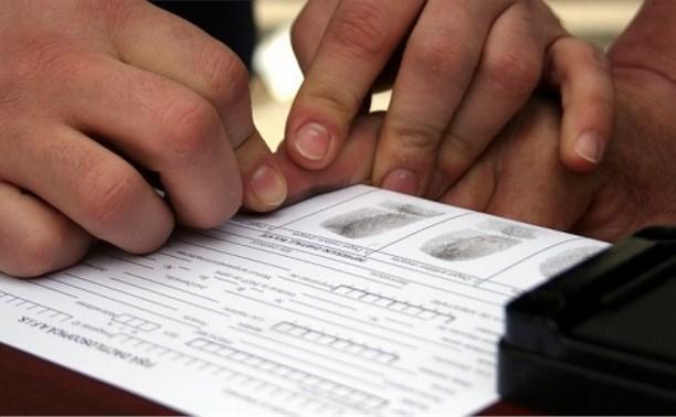 С 14 сентября изменились правила получения шенгенских виз для россиян