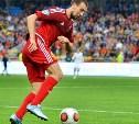 4 октября тульский «Арсенал» впервые сыграет с нижегородской «Волгой»