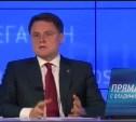 Будущие тульские чиновники сдадут нормы ГТО