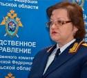 Руководитель тульского Следственного комитета Татьяна Сергеева освобождена от занимаемой должности