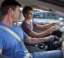 В России могут разрешить водить автомобиль с 16 лет