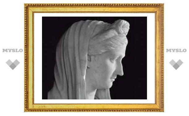 В Италию вернулась римская императрица