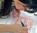 Сегодня, 30 мая, тульские школьники  сдают ЕГЭ по информатике, истории и биологии
