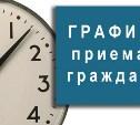 Как тулякам попасть на прием к чиновникам Тульского правительства: расписание на апрель