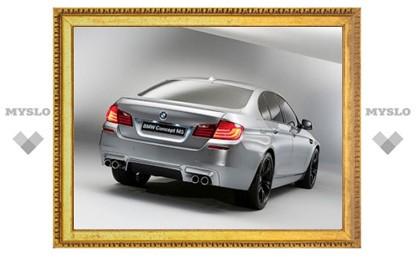 Новый BMW M5 получит полный привод