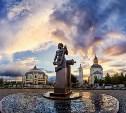Тульская область вошла в ТОП-10 по темпам развития туризма