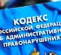 Киреевца оштрафовали за фото с нацистской атрибутикой в соцсети