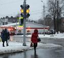 Светофор на перекрестке ул. Седова и ул. Макаренко не работает с прошлого года