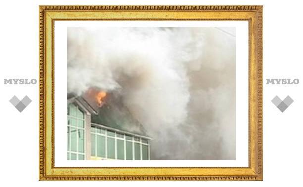 В Туле горит торговый центр?