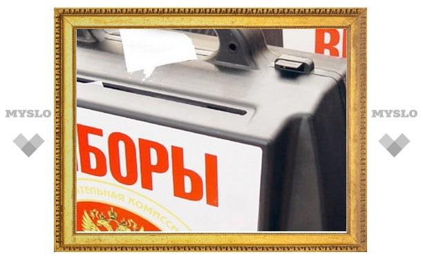 «Единороссы» подведут итоги выборов