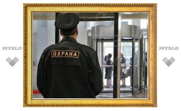 Частным охранникам разрешат досматривать граждан