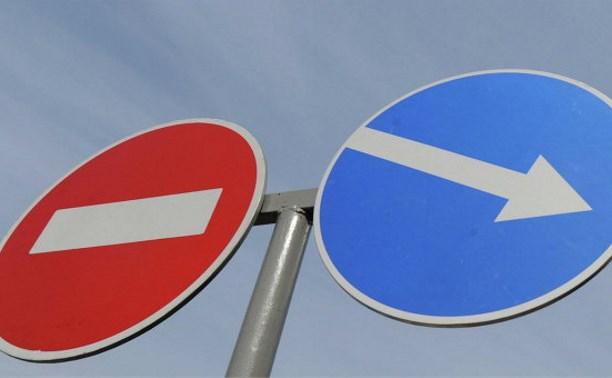Областные депутаты уточнят правила ограничения движения транспорта