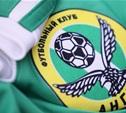 «Арсенал» ждет в гости «Ангушт» из Назрани