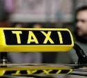 В Донском мошенник обманул таксиста на 20 тысяч рублей