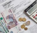 Тулякам увеличат субсидии на оплату коммунальных услуг