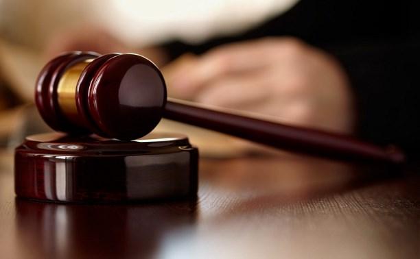 Туляка осудили за смертельное ДТП