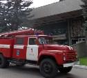 Спасатели потушили учебный пожар в тульском драмтеатре