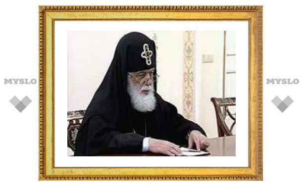 Предстоятель Грузинской православной церкви прибывает в Россию