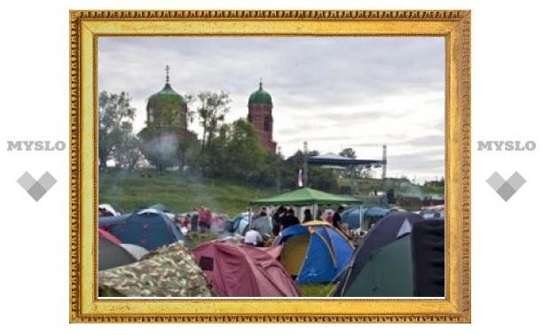 На Куликовом поле под Тулой празднуют День России