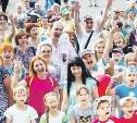 Какие планы на 31 августа? Приглашаем на фестиваль «Школодром»!