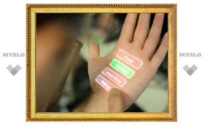 Создан нательный сенсорный интерфейс
