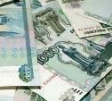 Тульский мошенник обчистил банковскую карту жителя Мордовии