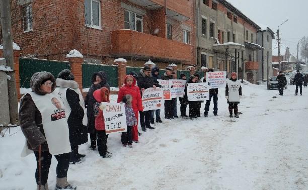 В Туле жители улицы Лескова вышли на митинг
