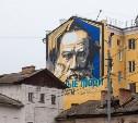В Туле на ул. Октябрьской официально открыли граффити Льва Толстого