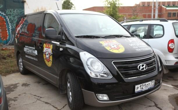 «Автокласс» передал «Арсеналу» шесть автомобилей