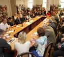 В Тульской области создан Совет региональных отделений политических партий