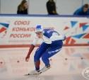 Тульские конькобежцы вошли в десятку сильнейших на старте Кубка России