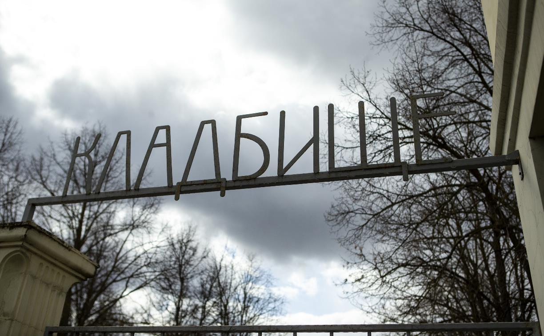 Двоих жителей Суворова оштрафовали за посещение кладбища