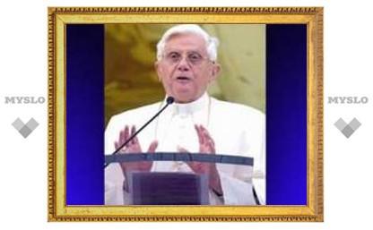 Бенедикт XVI призвал мировые державы отказаться от гонки вооружений