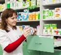 Тульская фармацевтическая фабрика вошла в антирейтинг Росздравнадзора