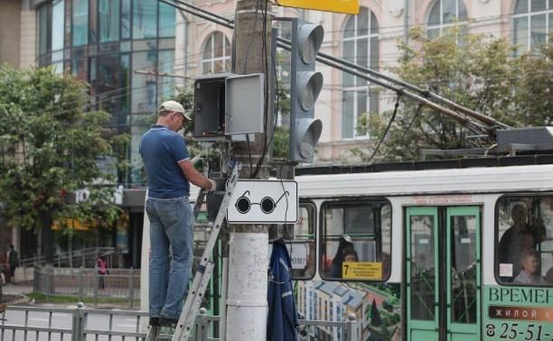 В Туле меняют старые светофоры