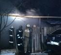 Тулячка убила знакомую и сожгла ее дом