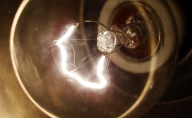 Где в Туле отключат свет 21 апреля