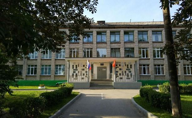 В Туле школу закрыли на карантин: около 60 детей заболели неизвестной болезнью