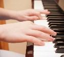В Туле пройдёт конкурс фортепианной музыки