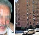 Уголовное дело туляка, убившего жену и её дочь в Нью-Йорке, передали в прокуратуру