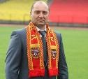 Петр Кошельников сам решил покинуть пост президента «Арсенала»