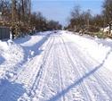 Несмотря на плачевное состояние дорог МО Страховское, в 2014 году бюджет на их ремонт будет сокращен вдвое